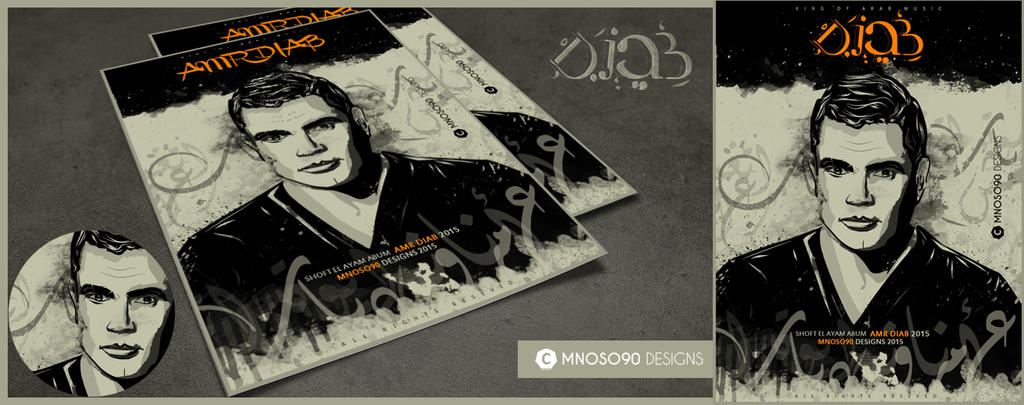 Collec by mnoso90