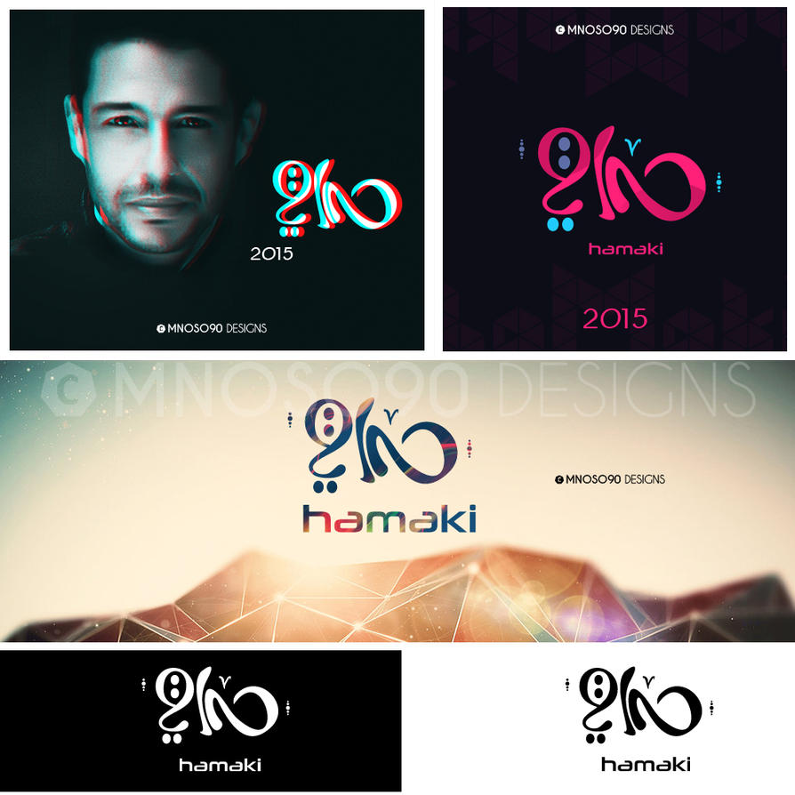 Hamaki 2015 Collection by mnoso90
