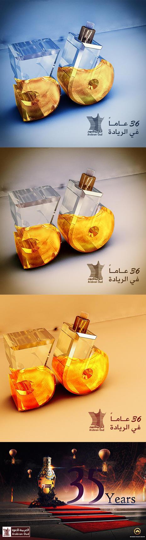 arabianoud by mnoso90