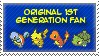 First Generation Stamp by SquirtleStamps