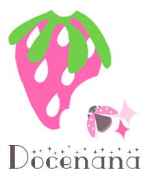 Docenana by guerreira