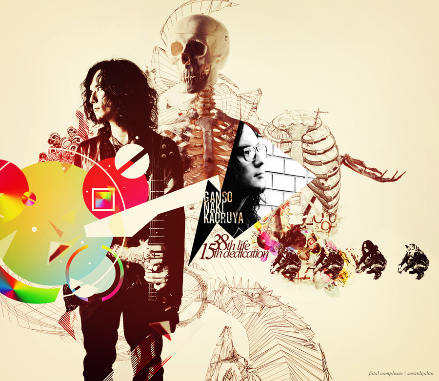 http://fc02.deviantart.net/fs71/i/2012/046/5/6/dedication_for_life_by_fatal_complexes-d4pv1wk.png
