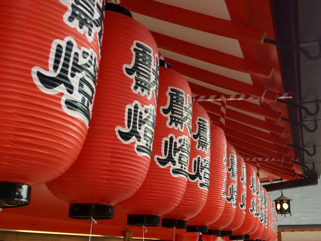 Red Lanterns by APP6A