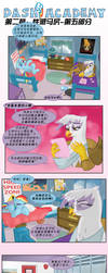 Dash Academy Chapter2 part5 (Chinese) by DoctorBasil