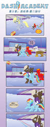 Dash Academy Chapter3 part2 (Chinese) by DoctorBasil