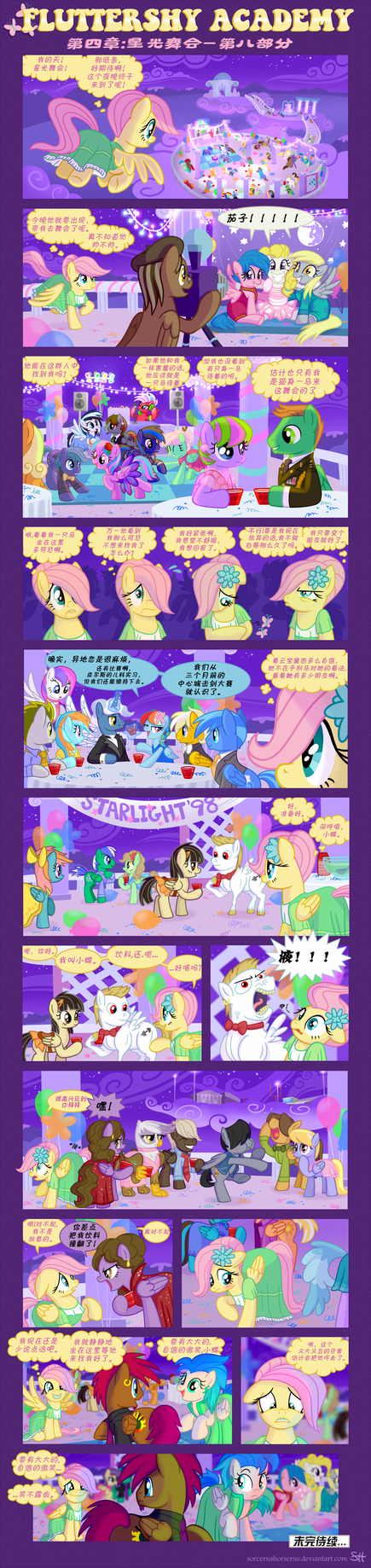 Dash Academy Chapter4 part8(Chinese) by DoctorBasil