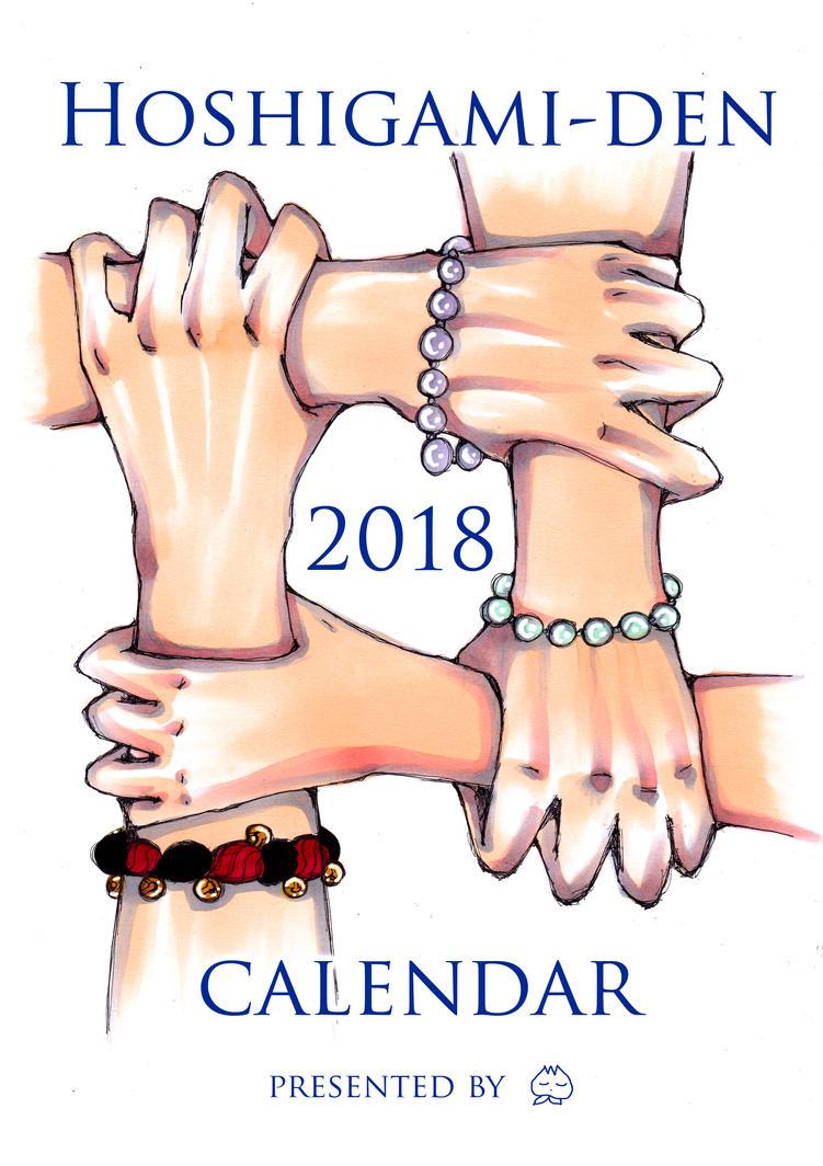 Hoshigami calendar 2018 - cover by yuki-bana