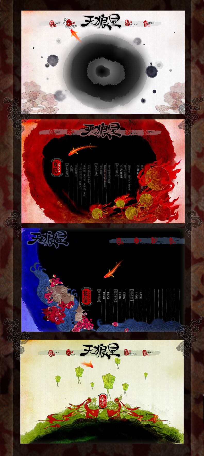 Tianlang Xing the website by cissy
