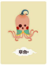 U the octopus