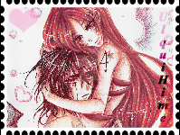 .:. UlquiHime Stamp .:. by StephanieRosario