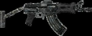 Fallout AK-74u