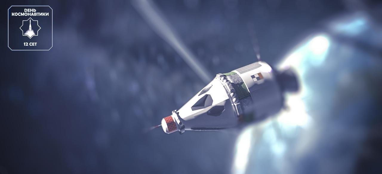 Cosmonautics Day (+Prime Orbiter) by Ergrassa