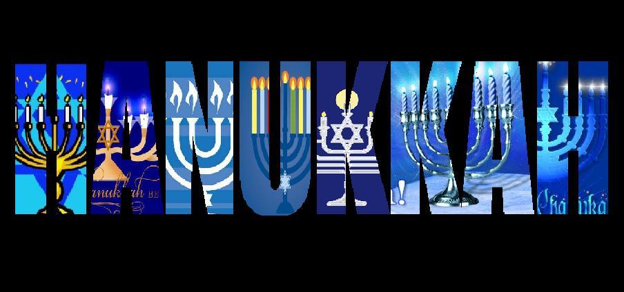 Hanukkah Wallpaper Browsing On