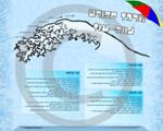 CNO cuntry club web design