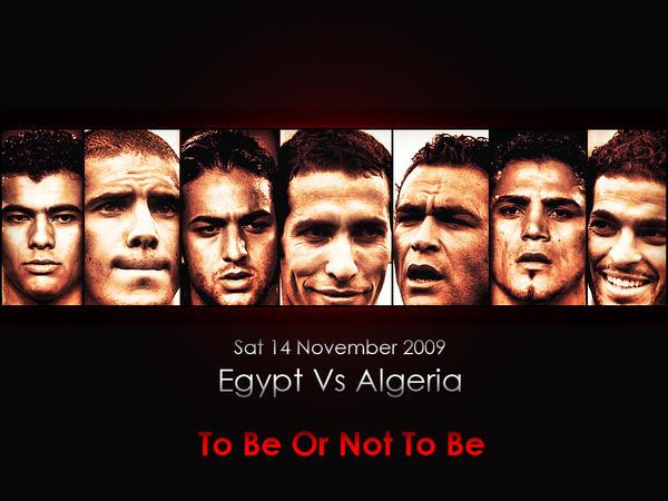 ���� ������ ������� ������ Egypt_Vs_Algeria_by_ammardesigns.jpg