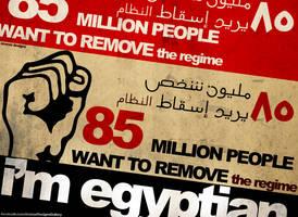 Egyptian REVOLUTION by ammardesigns