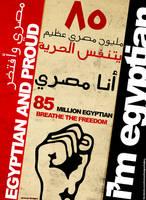 Egyptian REVOLUTION 2 by ammardesigns
