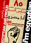 Egyptian REVOLUTION 2
