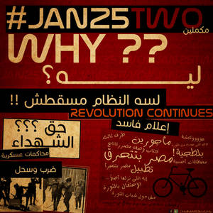 Jan25 Two - WHYYY