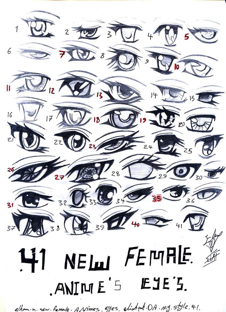 عيون انمي My_eyesss_style_by_eliantart