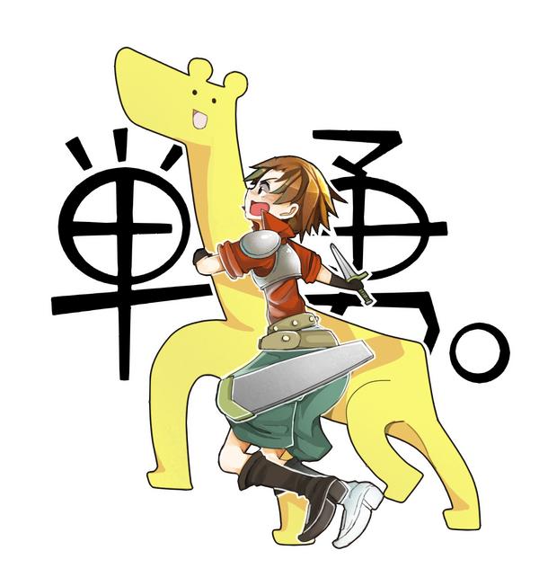 Senyuu by 2p-yx