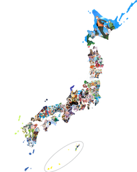 Anime Prefectures of Japan