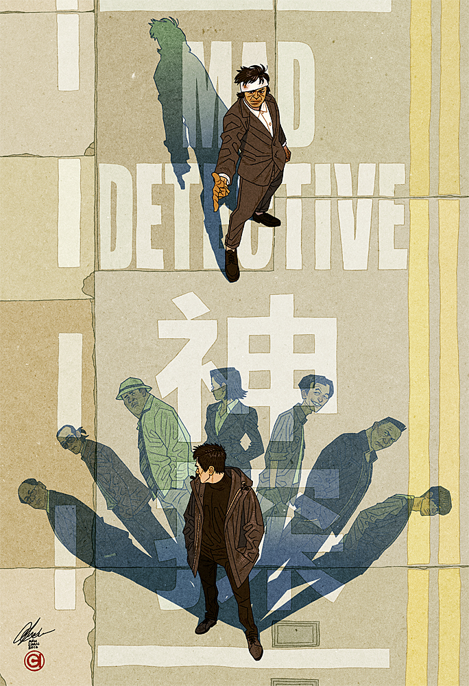 Mad Detective by AfuChan