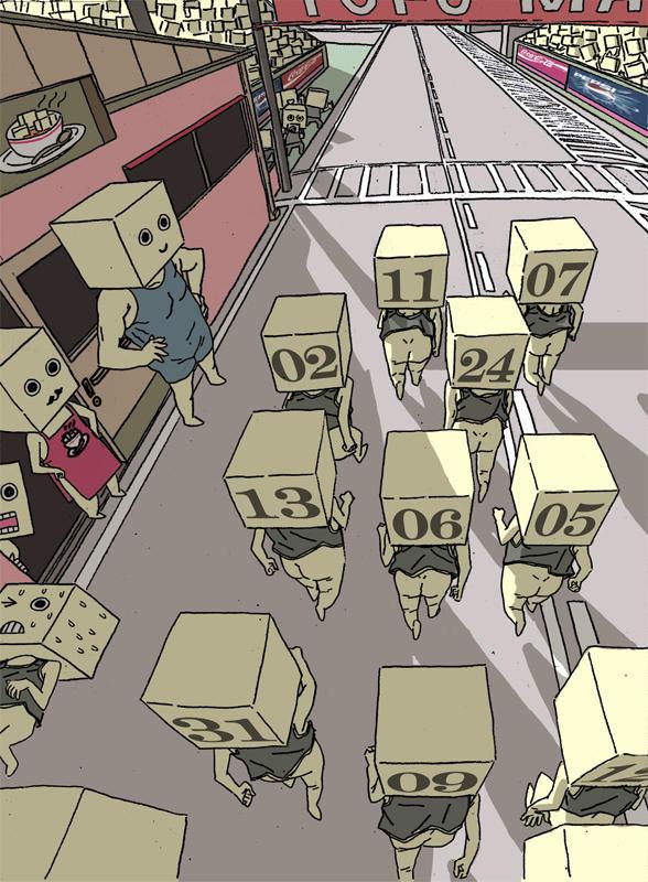 __Tofu_Marathon___by_AznMexTofu.jpg