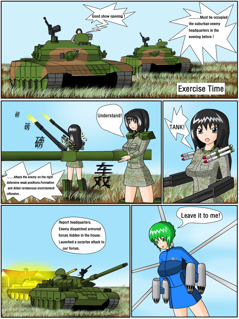 Manga--HMIS 1-4 by redcomic