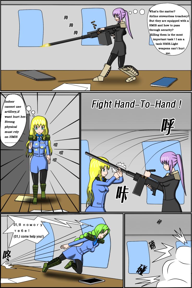 Manga--HMIS 2-4 by redcomic