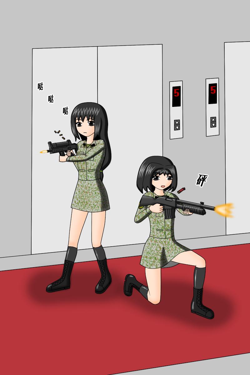 Manga--HMIS S1-24 by redcomic