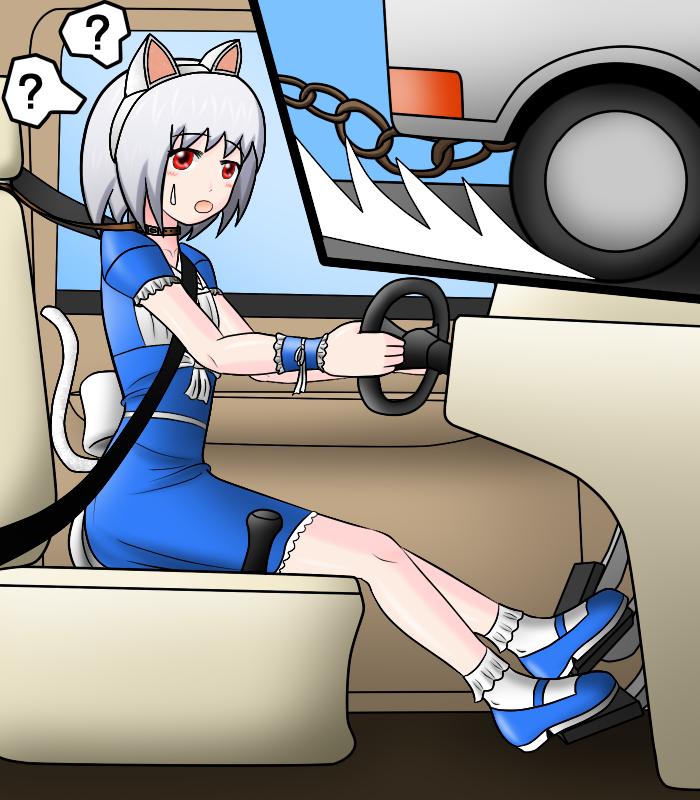 Qiu driving 2 by redcomic