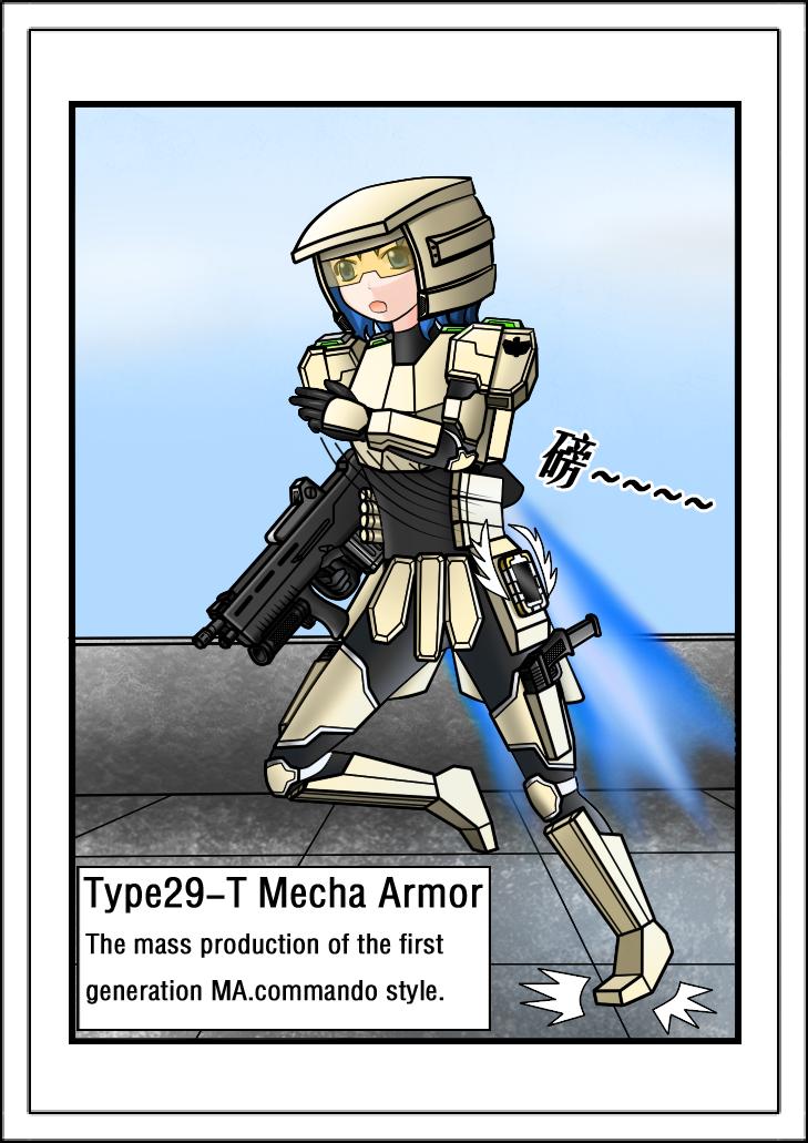 Mecha Armor Girl 1-6 by redcomic