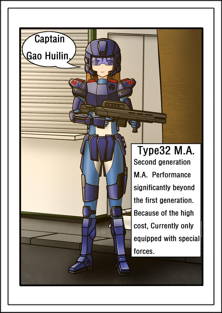 Mecha Armor Girl 1-16 by redcomic