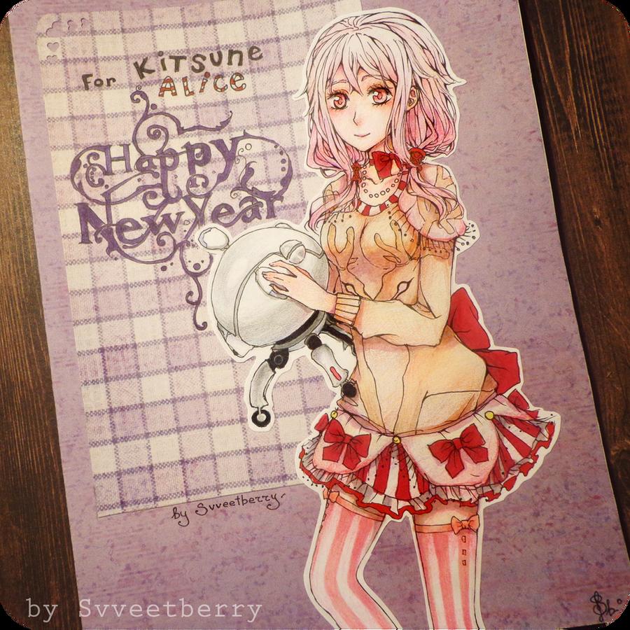 Guilty Crown - Inori Yuzuriha - Card by Svveet