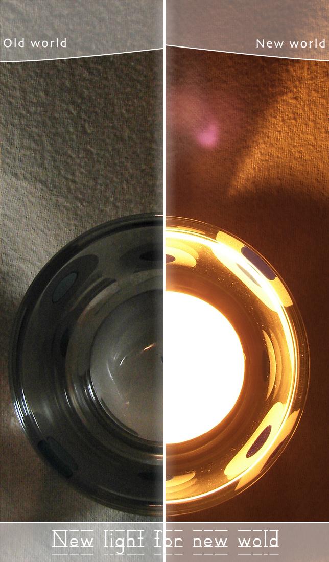 New light for new world