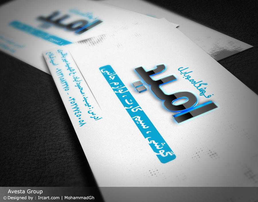 Omid mobile Business card by Ghalenoei on DeviantArt