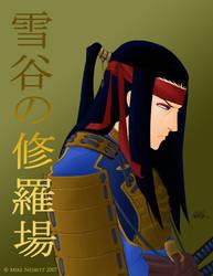 Yuki Tani Colouring Contest by Utao