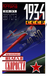 Soviet Speed Poster 1934