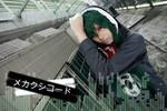 Kagerou Project - Kido