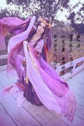 HuaQiangu - HuaQiangu by Xeno-Photography
