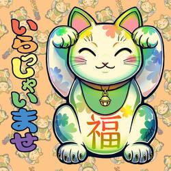 Maneki Neko Lucky