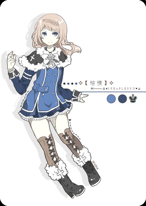 Shiori by arumie