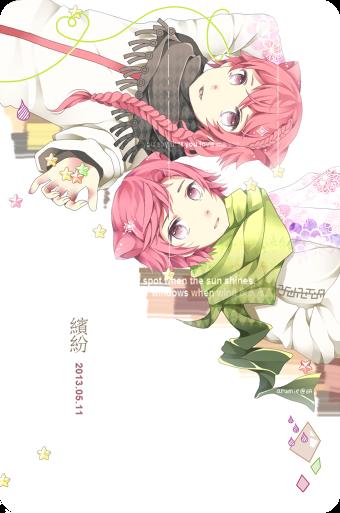 SE - Kurama-chan by arumie