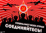 Socialists of the world, unite!