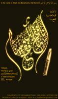 Calligraphy style Diwani jali by fahd4007
