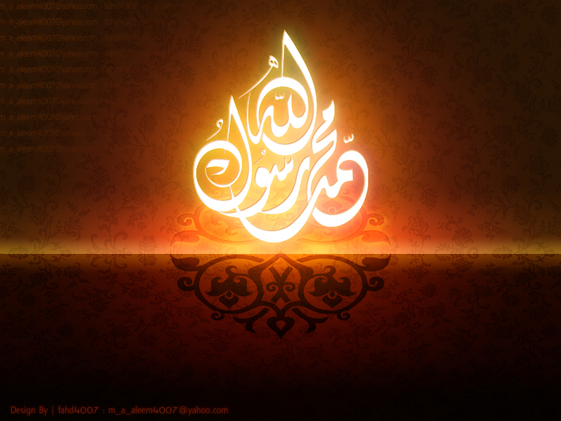 Wallpaper arabic calligraphy mohammad rasul allah by