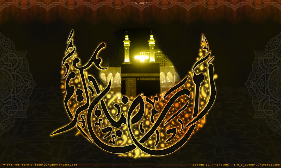 HD wallpaper- Arabic calligraphy  - ramazan kareem by fahd4007