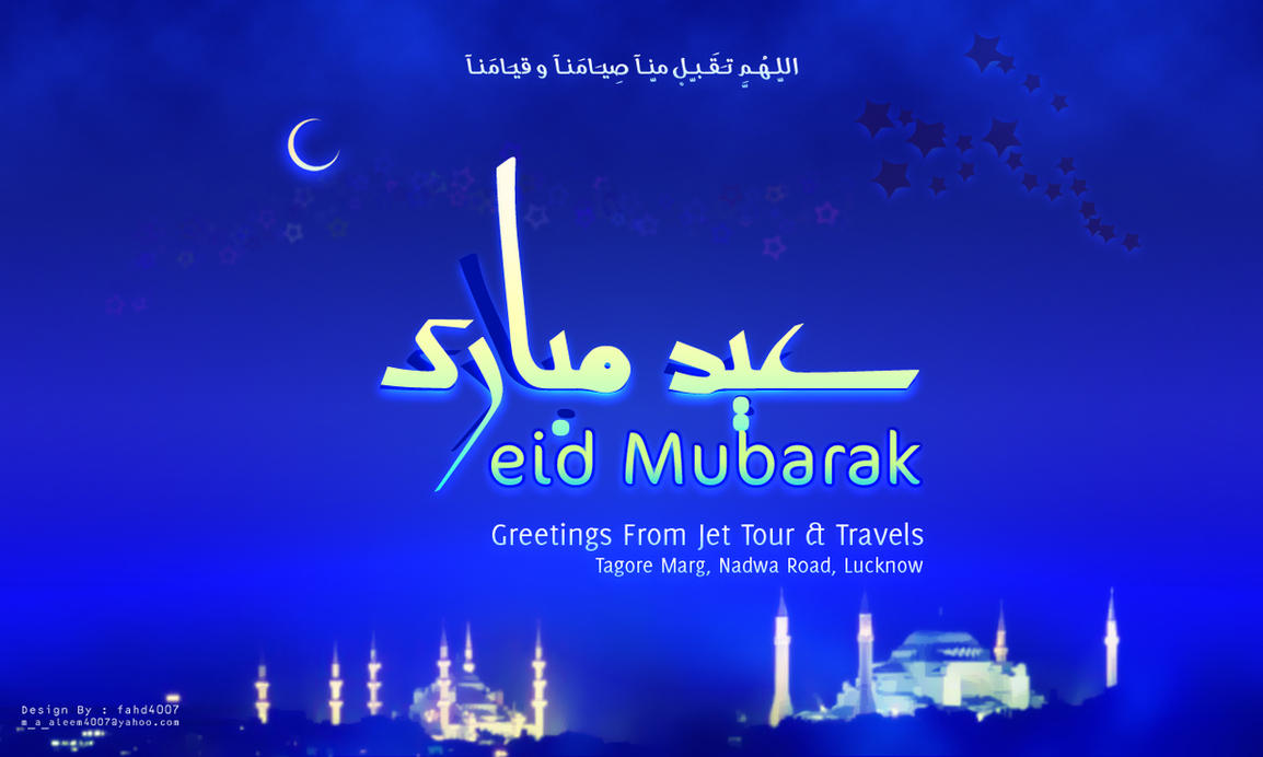 Hd wallpaper eid mubarak - Hd Wallpaper Arabic Calligraphy Eid Mubarak By Fahd4007
