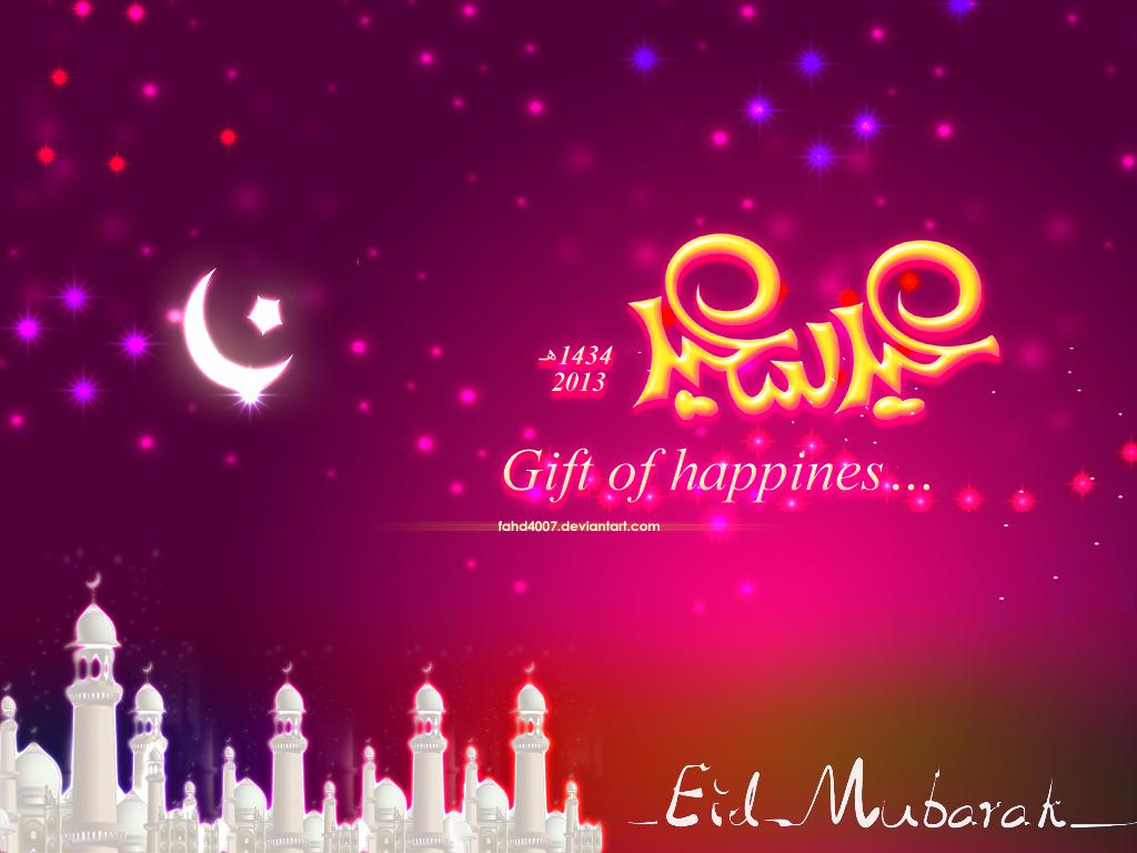 Eid Hd Wallpaper  Arabic Calligraphy by fahd4007